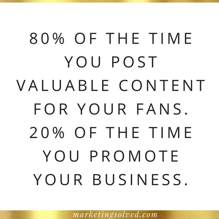 80/20 Rule - 80% of the time you post valuable content for your fans. 20% of the time you promote your business. Social Media Strategy