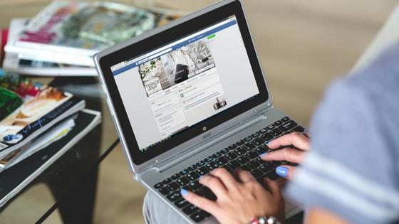 A Simple Formula to Optimize Your Social Media Profiles // MarketingTV